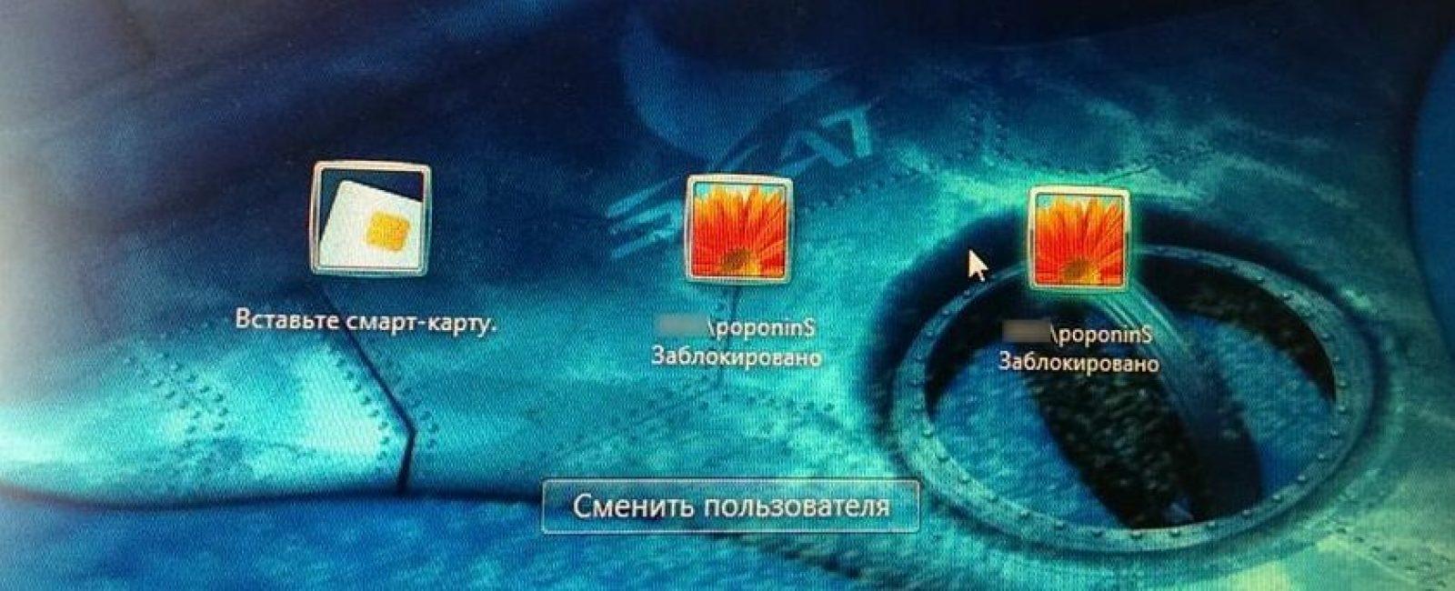 Простая инструкция как добавить пользователя в Windows 10 и удалить ненужного