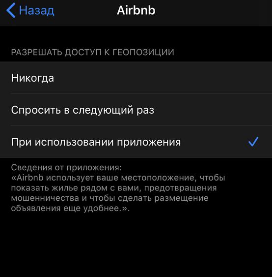 Что нового в iOS 13? Проще попробовать и увидеть, чем прочитать!