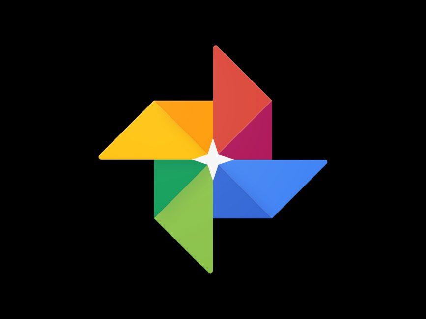 Логотип сервиса Google Фото