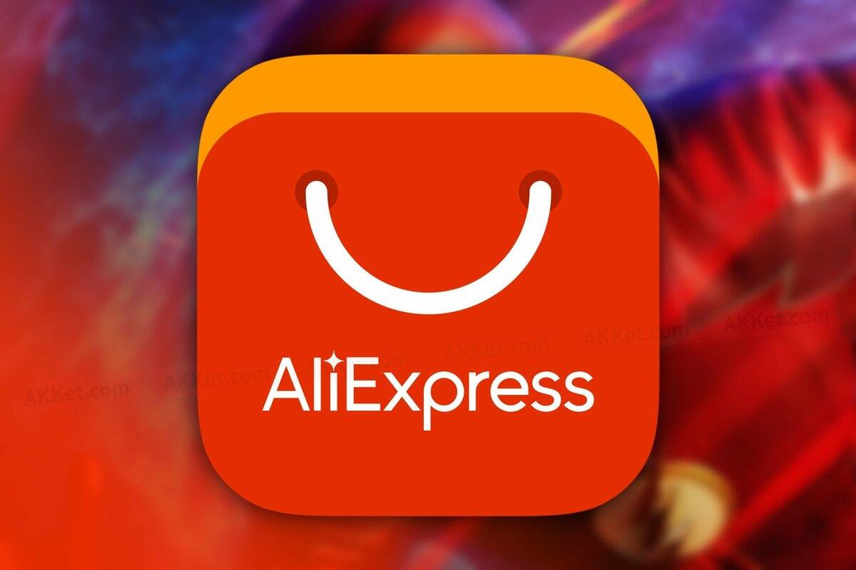 Самые продаваемые товары на AliExpress: хиты продаж 2019 года