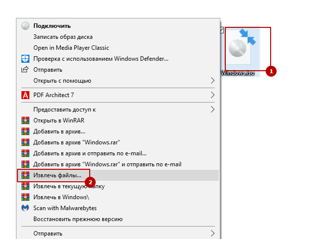Как сделать загрузочную флешку Виндовс: 6 способов [Инструкции] + альтернативный список программ |2019