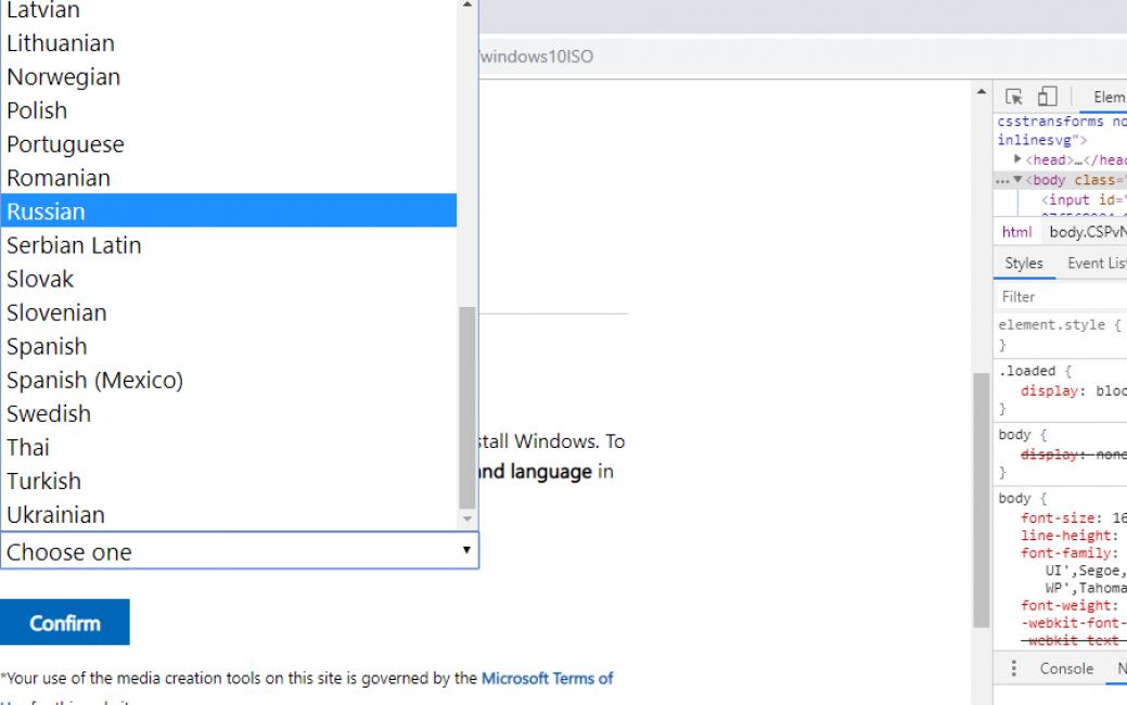 Как скачать оригинальный образ Windows 10