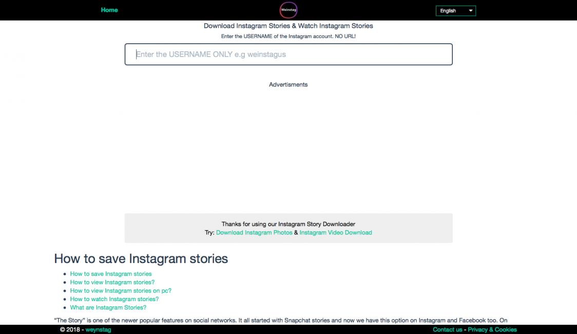 Как скачать историю из Инстаграм?