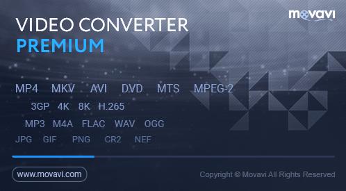 Обзор конвертера видео от Movavi