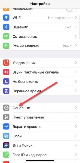 программа больше чем 200 как обойти ограничение на айфоне