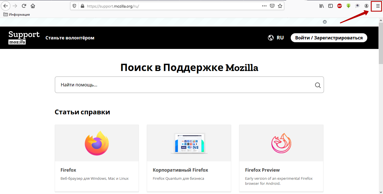Браузер firefox тор пакет tor browser bundle hydraruzxpnew4af