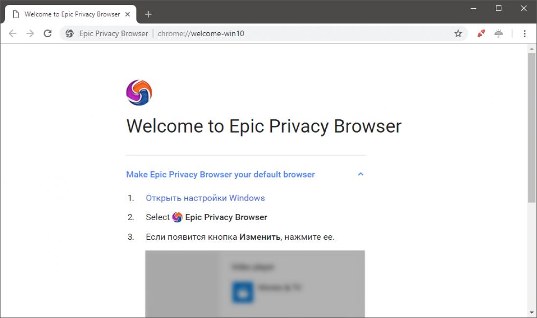 ТОП лучших анонимных браузеров