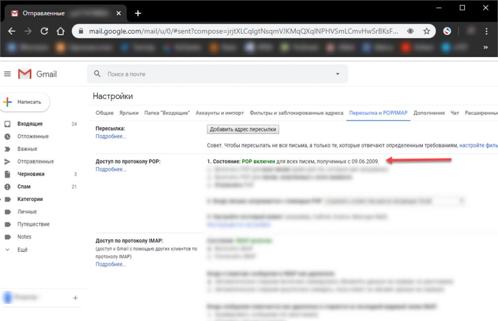 Узнаем дату создания аккаунта Google