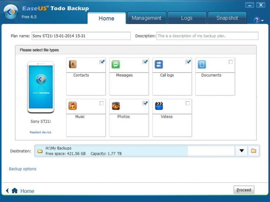 Окно программы EaseUS Todo Backup