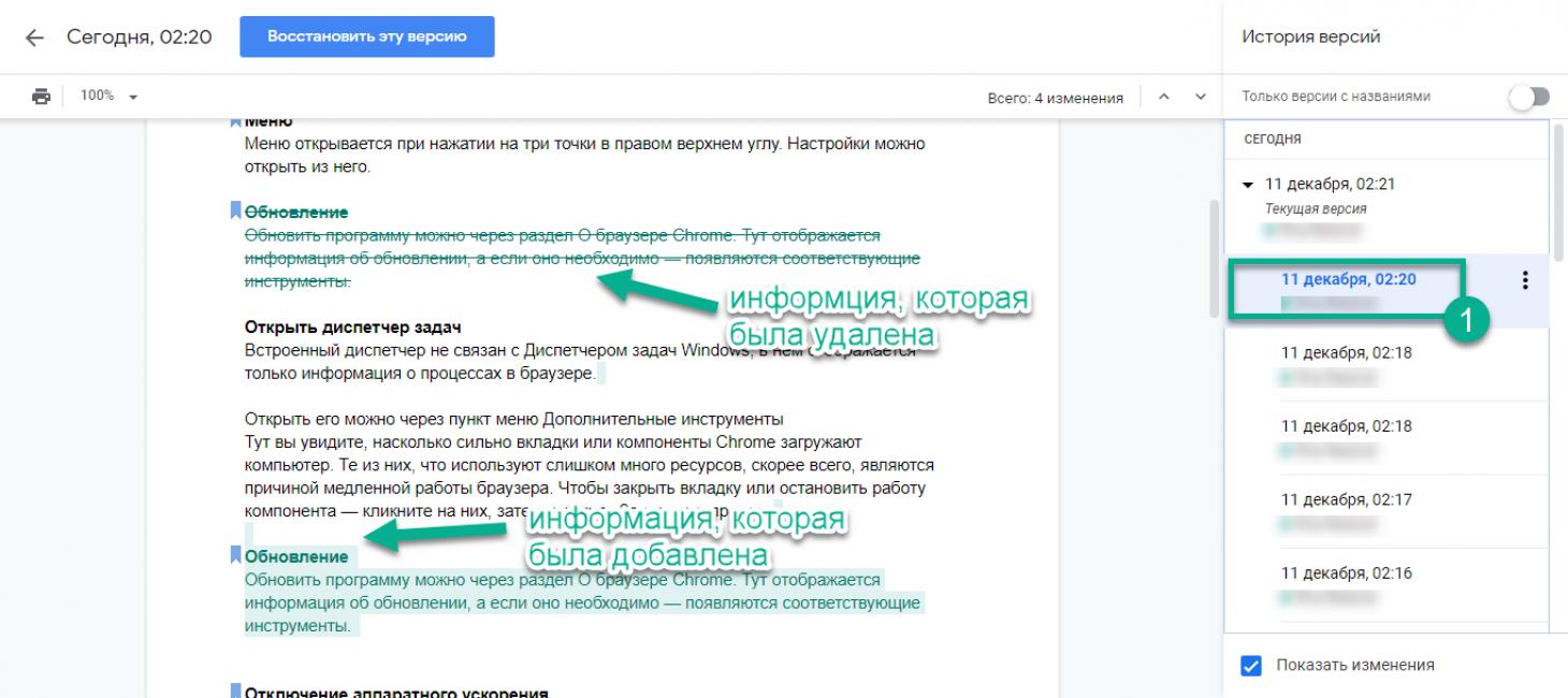 Как работать с Google Docs быстрее и комфортнее: ТОП-25 инструментов и лайфхаков