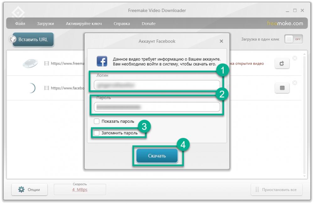 Как скачать видео с facebook на компьютер, смартфон и онлайн. Работающие способы 2020.