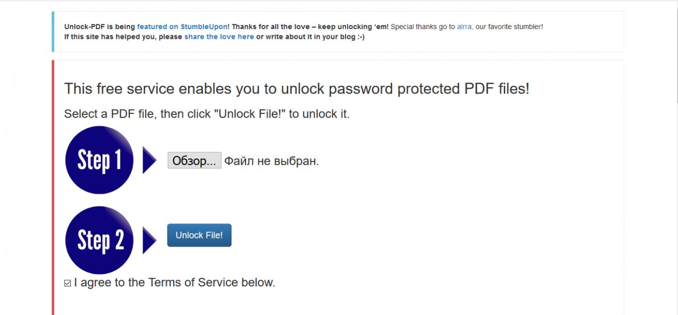 unlock-pdf.com