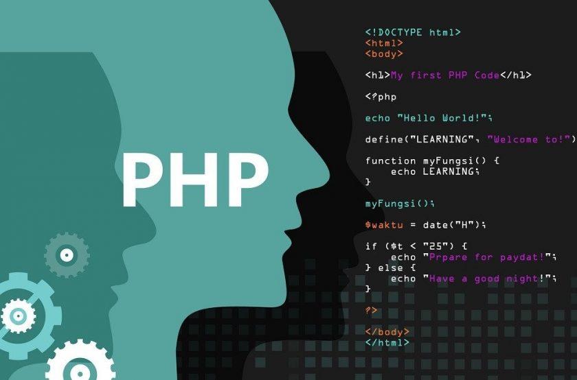 Курсы программирования на PHP