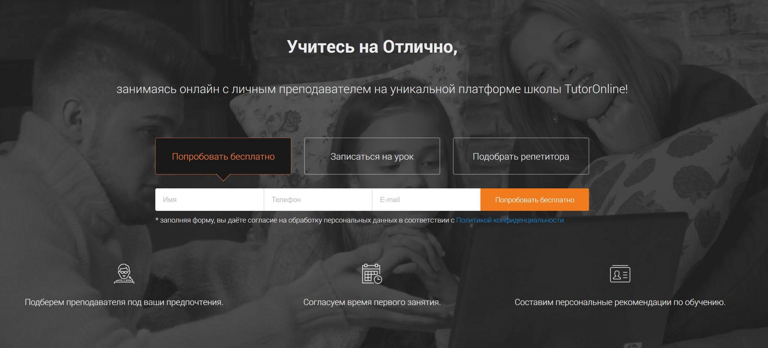 Репетитор онлайн уроки с дистанционным репетитором по Cкайпу (Skype)