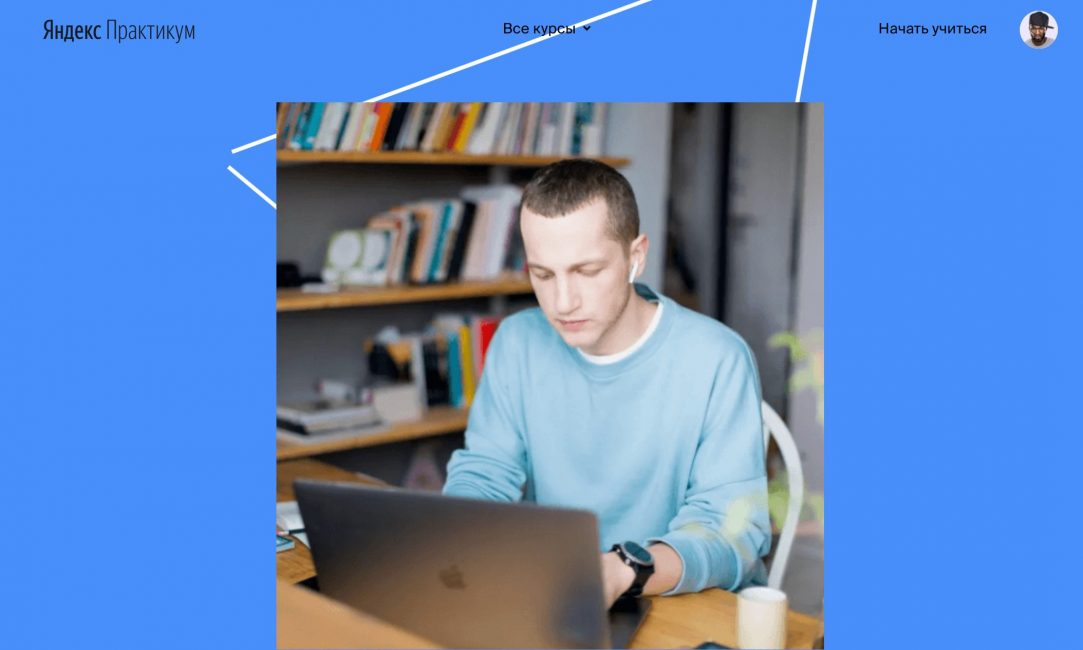 Профессия мидл фронтенд-разработчик. Обучение в сервисе Яндекс.Практикум - Mozilla Firefox