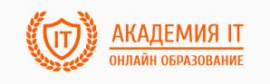 akademiya_it