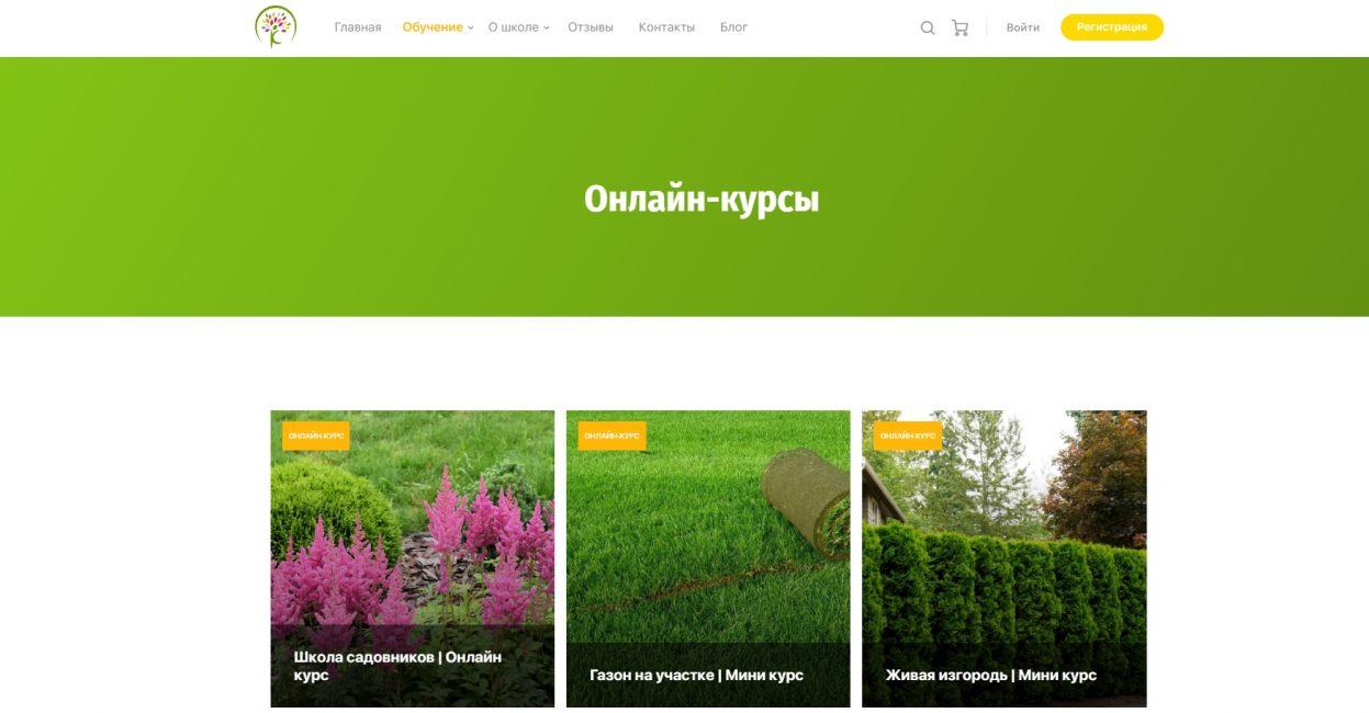 Ландшафтный дизайн участка от Krasulina