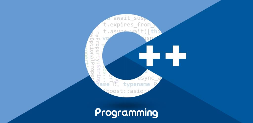 обучение программированию на языке C++