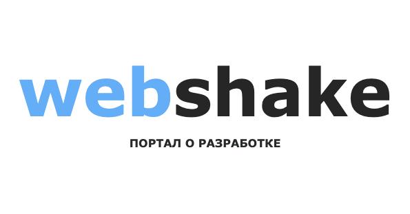 WebShake logo