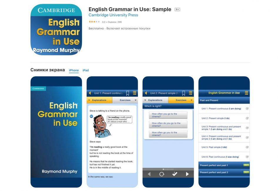 ТОП-20 Лучших приложений для изучения английского языка   +Отзывы