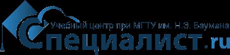 Specialist_logo