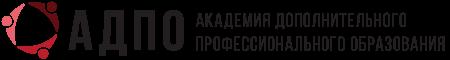 адпо logo
