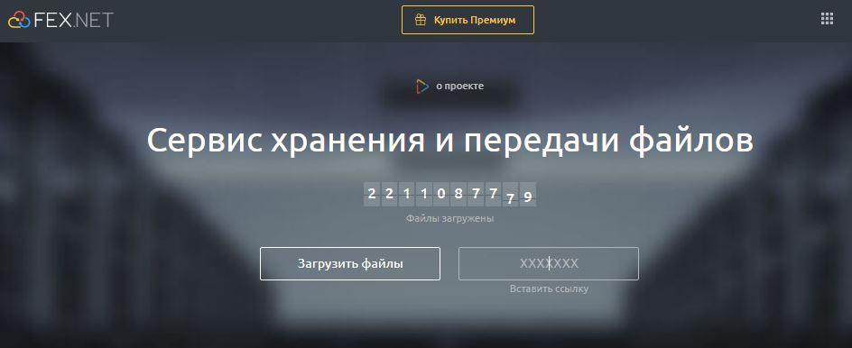 Ссылка на загрузку файла состоит из 7 символов