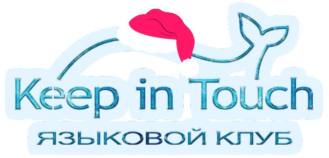 Английский язык для детей | ТОП-35 Онлайн-курсов - Включая Бесплатные