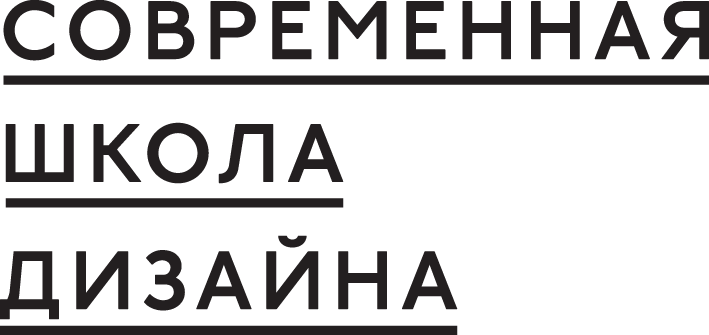 logo_сшд