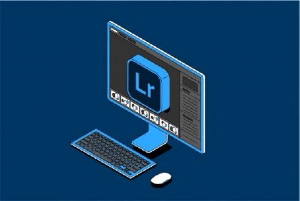 Курс «Adobe Lightroom» от Skillbox