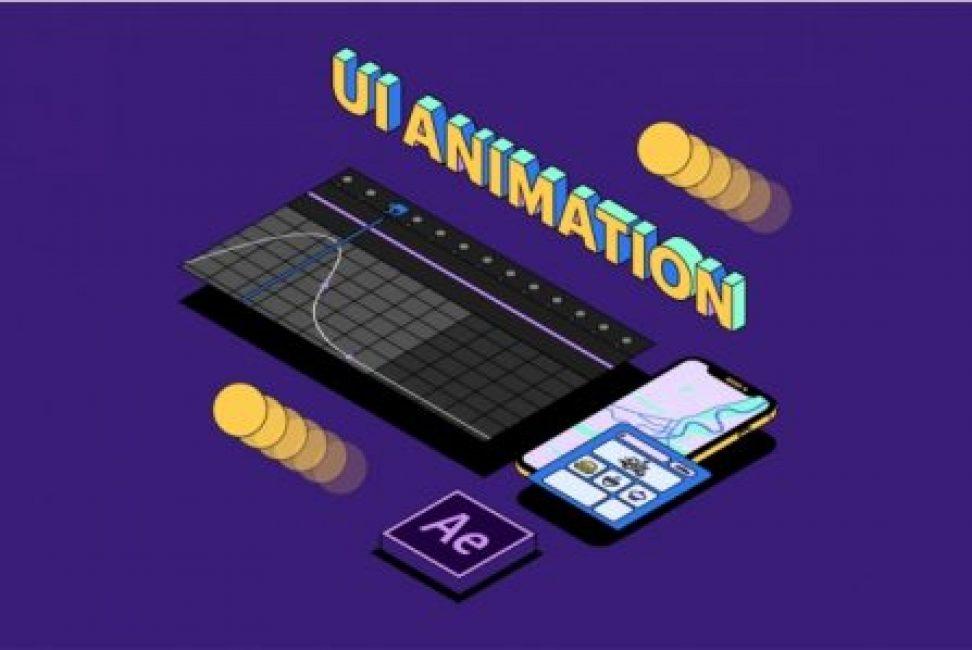 Курс «Анимация интерфейсов» от Skillbox