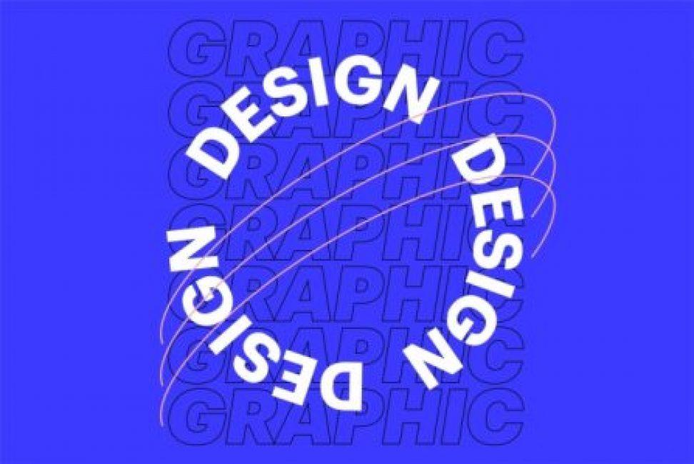 Курс «Графический дизайнер с нуля до PRO» от Skillbox