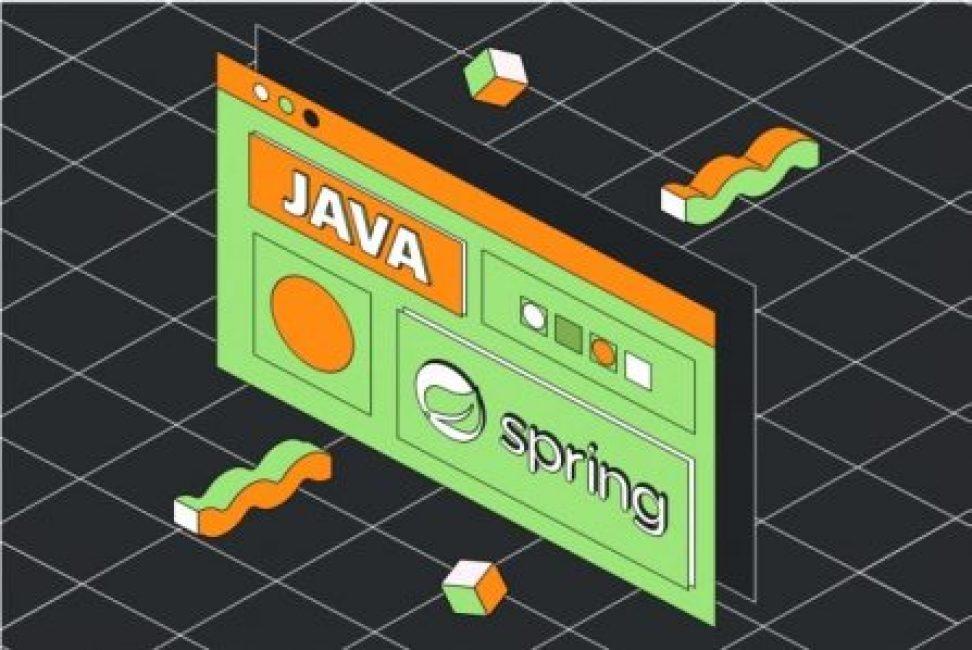 Курс «Java-фреймворк Spring» отSkillbox