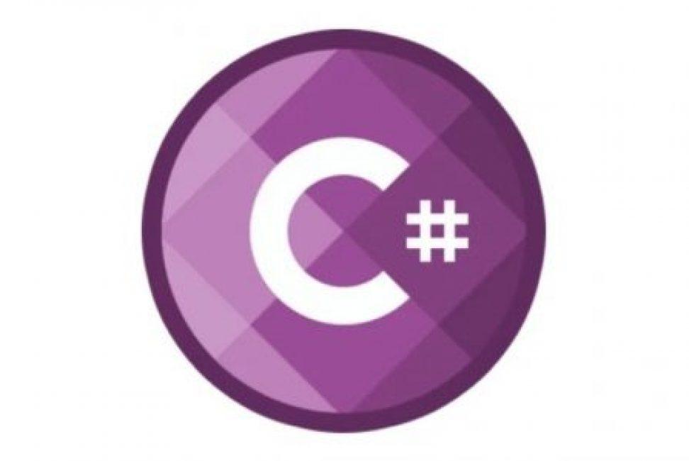Курс «Основы языка C#» от GeekBrains