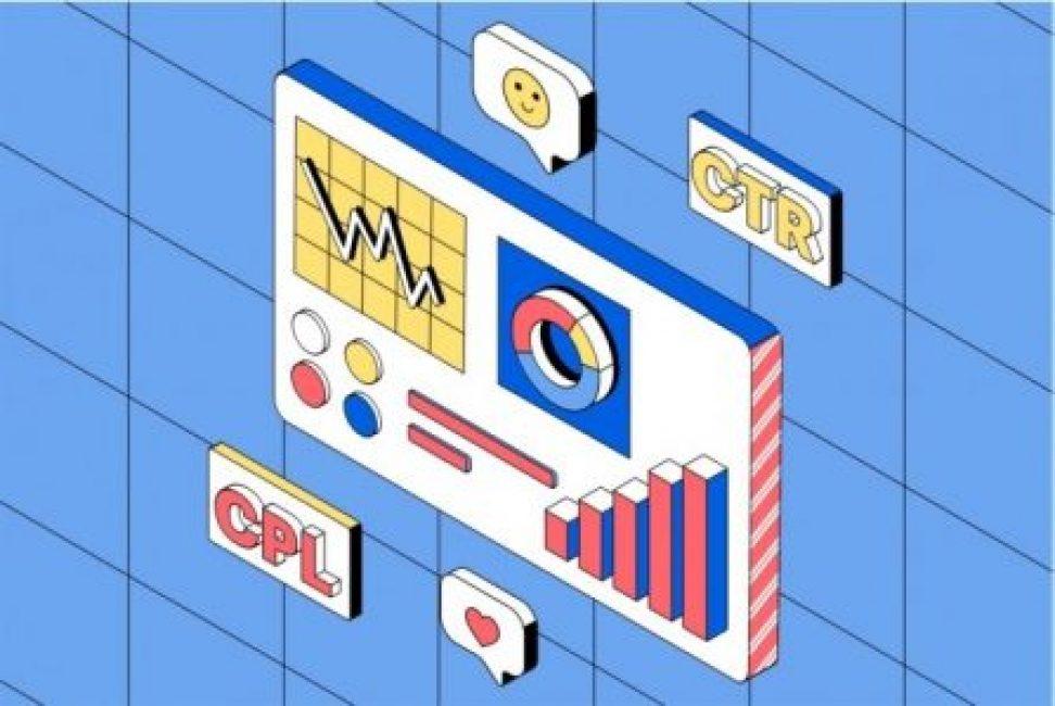 Курс «Performance-маркетинг» от Skillbox