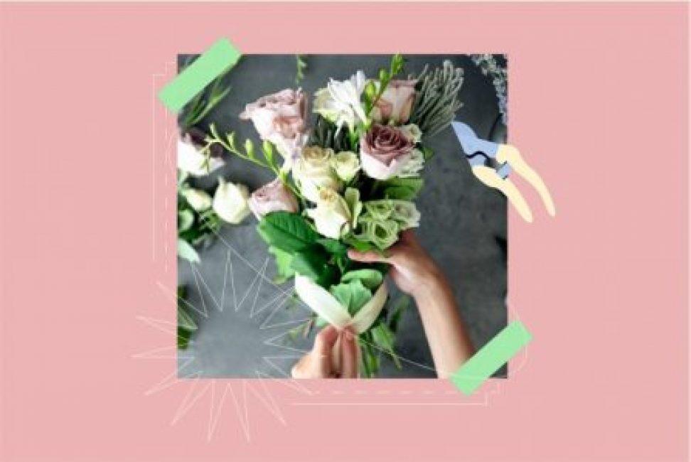Профессия «Флорист» от Skillbox