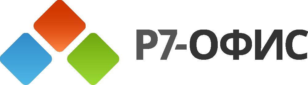 Р7-офис logo