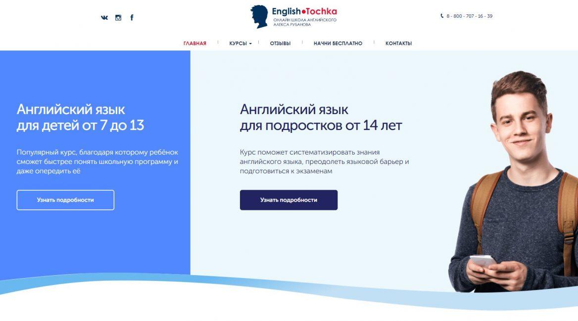EnglishTochka