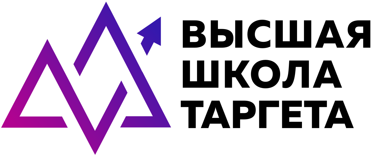 ВШТ_logo