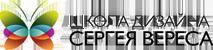 sveres logo