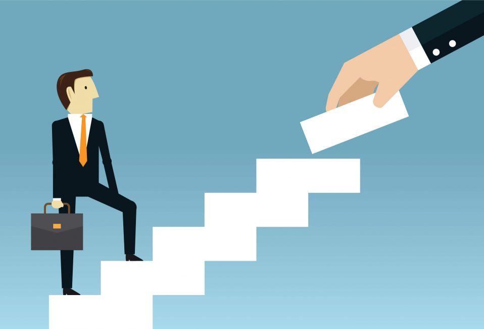 Сколько времени занимает продвижение по карьерной лестнице?