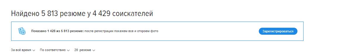 5800 резюме по специальности DevOps