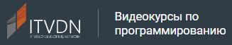 Профессия Фронтенд-разработчик (frontend developer): Кто это? Чем занимается? Разбор профессии