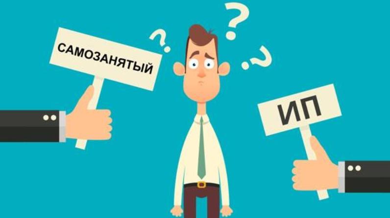 Как стать фрилансером с нуля без опыта: пошаговое руководство +лайфхаки