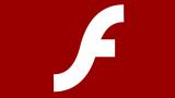 AdobeFlashPlayer: Что это? Как его скачать и установить, обновить для Windows, Linux | Обзор