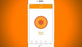 Обзор мобильного приложения Callina — запишет все!