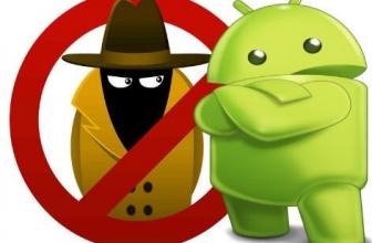 Программа шпион для Андроид (Android): ТОП-15 Бесплатных (+Отзывы) Устанавливаем слежку