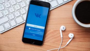 Как слушать музыку VK (ВКонтакте) на iPhone (Айфоне) без интернета: пошаговая инструкция для начинающих
