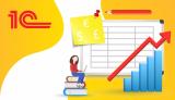 Обучение 1С программированию | ТОП-11 Лучших курсов — Включая Бесплатные