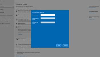 Как изменить пароль пользователя на компьютере в Windows 10   ТОП-3 Способа